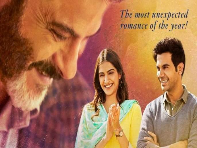 Ek Ladki Ko Dekha To Aisa Laga Movie Review | Ek Ladki Ko Dekha To Aisa Laga Movie Review - चाकोरीबाहेरील बोल्ड प्रेमकथा