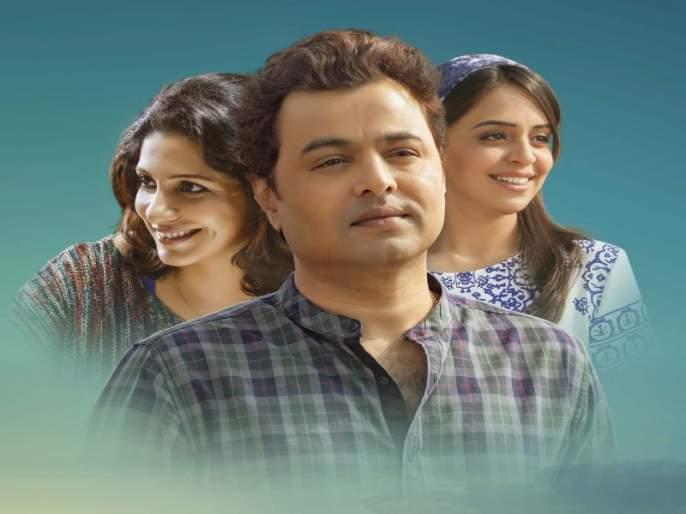 Actor Shrirang Deshmukh has taken triple responsibility of movie   अभिनेते श्रीरंग देशमुख यांनी सांभाळली तिहेरी जबाबदारी