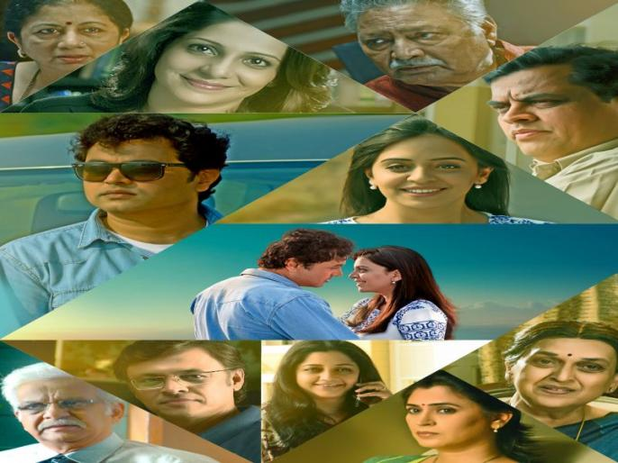 Ek nirnay swatacha swatasathi marathi movie release | निर्णय प्रक्रियेवर भाष्य करणारा 'एक निर्णय' चित्रपटगृहात