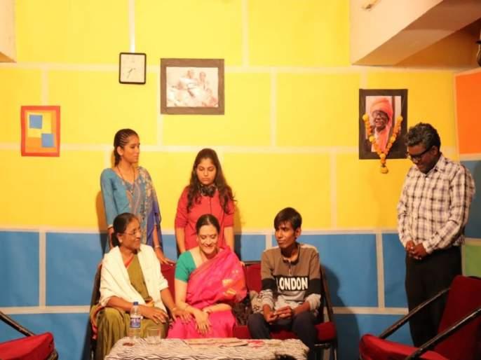 Family Sneha's theater of drama 'Than a House Like'   ठाण्यातील अभिनय कट्ट्यावर सादर झाला कौटुंबिक स्नेहाचा नाट्याविष्कार 'घर असावे घरासारखे'
