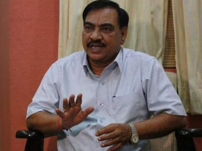 Eknath Khadse's absence at BJP's organizational meeting in Jalgaon | भाजपाचे नेते बैठकीसाठी जळगावात आले, पण एकनाथ खडसेच गैरहजर राहिले