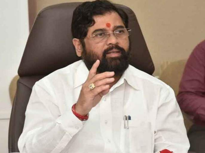 many congress ncp leaders will join shivsena in future says eknath shinde | विरोधी पक्षातील अनेक आमदार शिवसेनेच्या संपर्कात- एकनाथ शिंदे