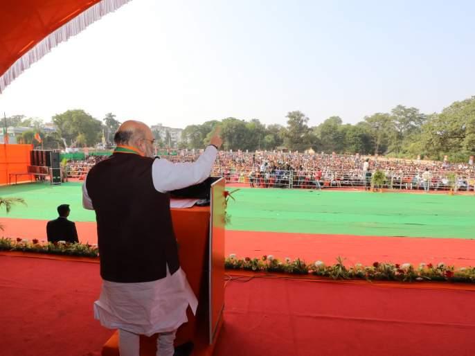 Jharkhand Elections: Will Pick Out Every Infiltrator By 2024, Warning of Union Home Minister Amit Shah | झारखंड निवडणूक: 2024 पर्यंत देशातील घुसखोरांना बाहेर काढणार; केंद्रीय गृहमंत्री अमित शहांचा इशारा