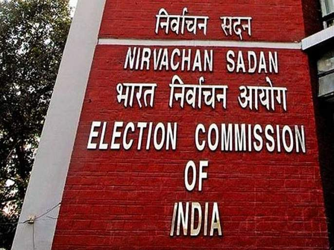 Maharashtra Election 2019: Election Commission's appeal for maximum number of votes | Maharashtra Election 2019: जास्तीत जास्त मतदानासाठी निवडणूक आयोगाचे आवाहन