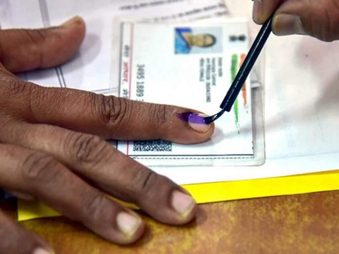 Elections postponed till December: Relief to co-operatives | निवडणुका डिसेंबरपर्यंत लांबणीवर : सहकारी संस्थांना दिलासा