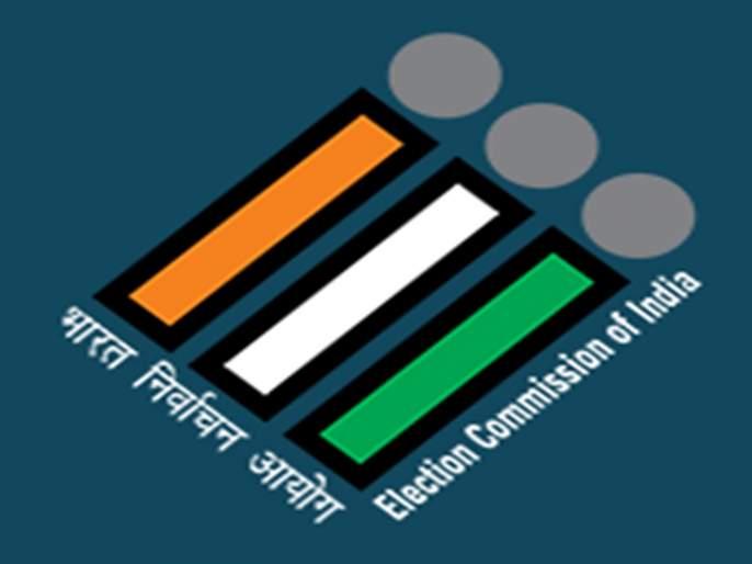Election Commission Said Internal information not share | अंतर्गत मतभेद उघड केल्यास जीविताला धोका, निवडणूक आयोगाचे अजब उत्तर