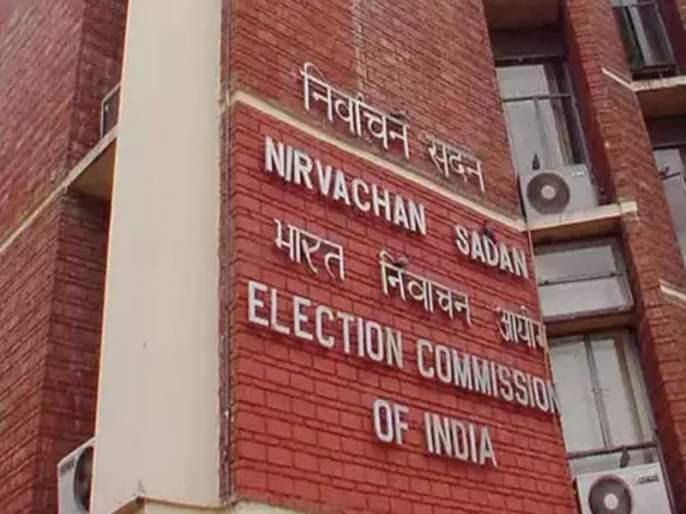bihar assembly elections 2020 election commission of india to hold press conference today | Bihar Election 2020 : आज तारखा जाहीर होण्याची शक्यता; निवडणूक आयोग करणार घोषणा