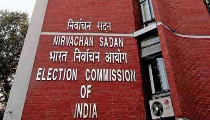 After the Satara Lok Sabha elections, the code of conduct continues | सातारा लोकसभा निवडणुकीनंतर अजूनही आचारसंहिता कायम