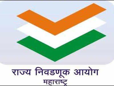 Allow the Nagpur Zilla Parishad elections to be held   नागपूर जिल्हा परिषदेची निवडणूकघेण्याची परवानगी द्या