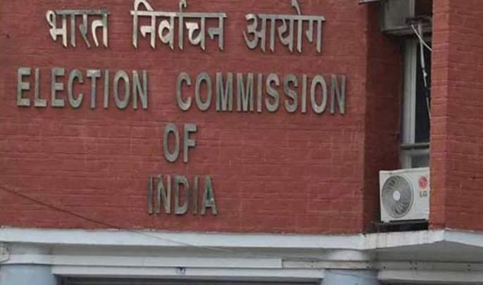 Election Commission rejects demands of opposition parties' regarding VVPAT | निवडणूक आयोगाने विरोधी पक्षांची व्हीव्हीपॅटबाबतची मागणी फेटाळली