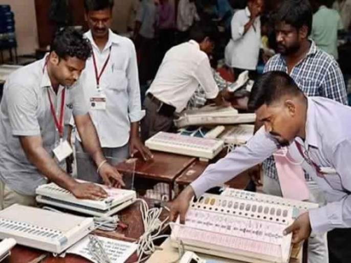 Preparation of election counting is completed; Counting of votes will be transparent and accurate | निवडणूक यंत्रणेची तयारी पूर्ण; पारदर्शी व अचूकतेने मतमोजणी होणार