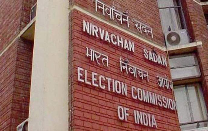 Election Commission split on clean chit? Explanation given by the Chief Election Commissioner | क्लीन चिटवरून निवडणूक आयोगामध्ये फूट? मुख्य निवडणूक आयुक्तांनी दिले स्पष्टीकरण