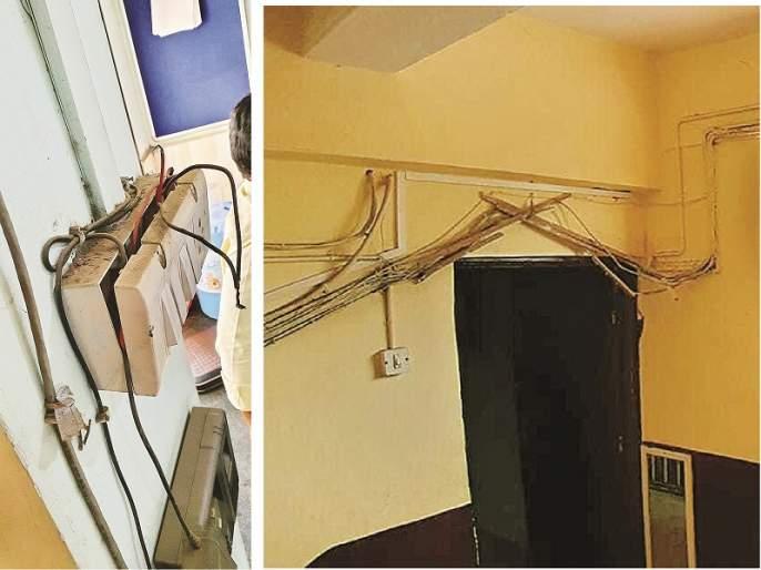 Darkness under the roof of MSEDCL; Open wires in the office, hanging switch boards inviting accidents | महावितरणच्या दिव्याखालीच अंधार; कार्यालयातीलउघड्या वायर्स, लटकणारे स्वीच बोर्ड दुर्घटनेला आमंत्रण देणारे