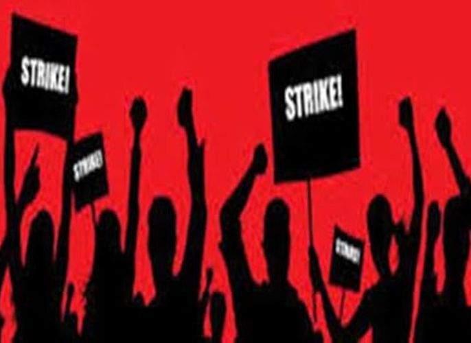Power workers on strike, many unions at work   वीज कर्मचारी संपावर, अनेक संघटना कामावर