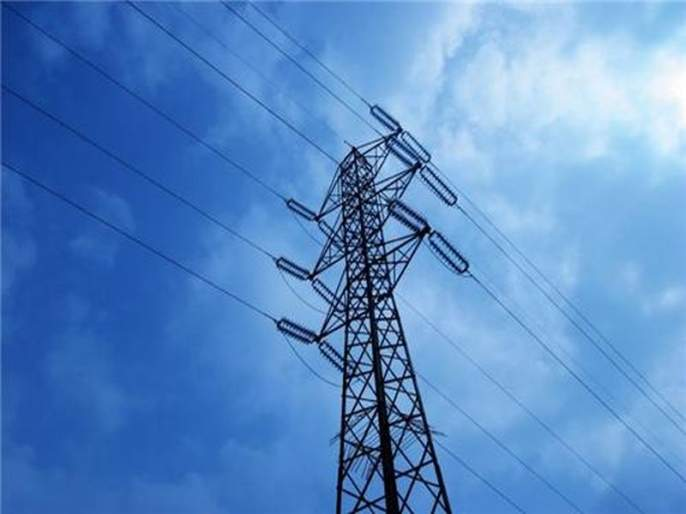 Additional requirement of 250 MW electricity for Nandurbar district | नंदुरबार जिल्ह्याला २५० मेगावॅट विजेची अतिरिक्त आवश्यकता