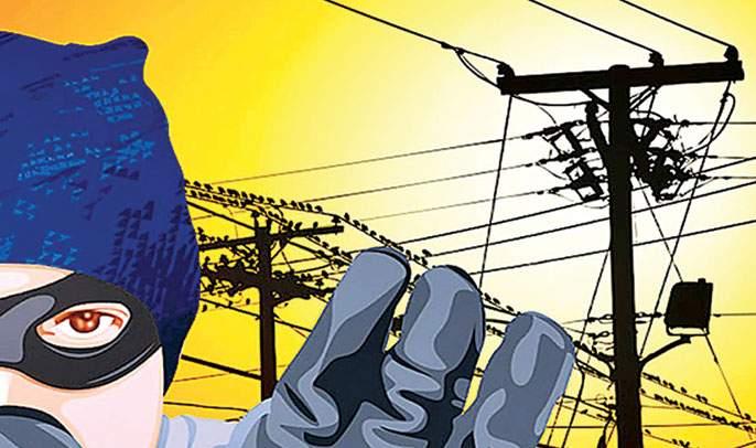 Nine and half lakh electric was found in a single house at Achole   आचोळे येथे एकाच घरात आढळली साडेनऊ लाखांची वीजचोरी