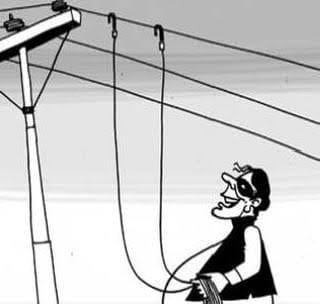 Action against 3 persons for stealing electricity | वीज चोरी करणाऱ्या २५० जणांविरूद्ध कारवाई