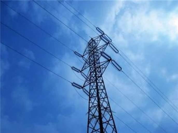 Payment Wallet option to fill the electricity bill | वीजबिल भरण्यासाठी पेमेंट वॉलेटचा पर्याय