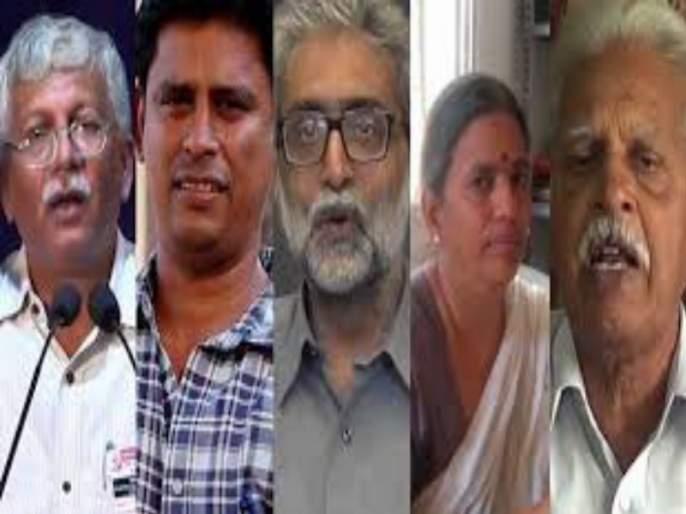 The application for bail for seven others including Varvara Rao, Dhawale | वरवरा राव, ढवळे यांच्यासह इतर सात जणांचा जामिनाकरिता अर्ज