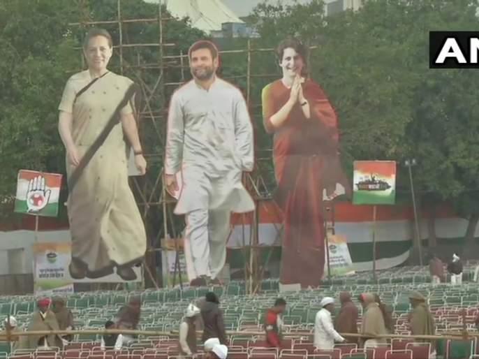 Congress Is Organising Bharat Bachao Rally Today In Ramlila Maidan | मोदी सरकारविरोधात काँग्रेसचा आक्रमक पवित्रा; रामलीला मैदानावर आज 'भारत बचाव रॅली'