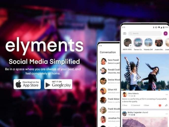 Made In India Social Media App Elyments Launched To Take On Facebook Instagram And Whatsapp | 'Made in India' सोशल मीडिया अ‍ॅप Elyments लाँच, जाणून घ्या...