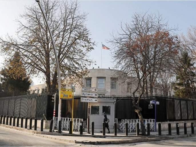 Closure of US embassy in Turkey due to security reasons | सुरक्षेच्या कारणास्तव अमेरिकेचा तुर्कस्थानातील दूतावास बंद