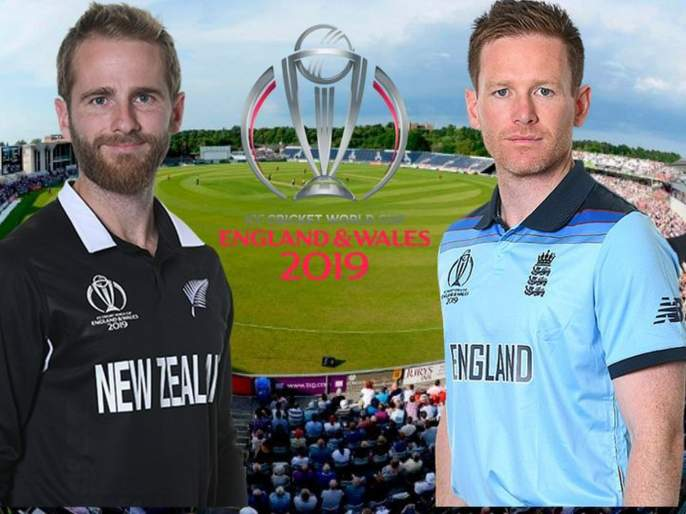 ICC World Cup 2019: New world champion for cricket after first time since 1996 | ICC World Cup 2019 : 1996 नंतर प्रथमच क्रिकेटला लाभणार नवा जगज्जेता