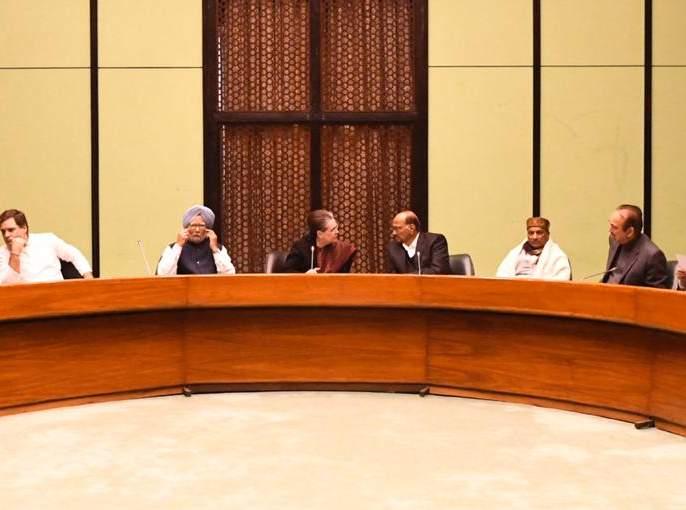 Two hands will oppose BJP government at the Center; Decision in all-party meeting | केंद्रातील भाजप सरकारशी विरोधक करणार दोन हात;सर्वपक्षीय बैठकीत निर्णय