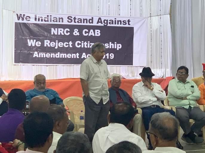 Maharashtra closed on January 7 against CAA; Prakash Ambedkar appealed   सीएएविरोधात २४ जानेवारीला महाराष्ट्र बंद; प्रकाश आंबेडकरांनी केलं आवाहन
