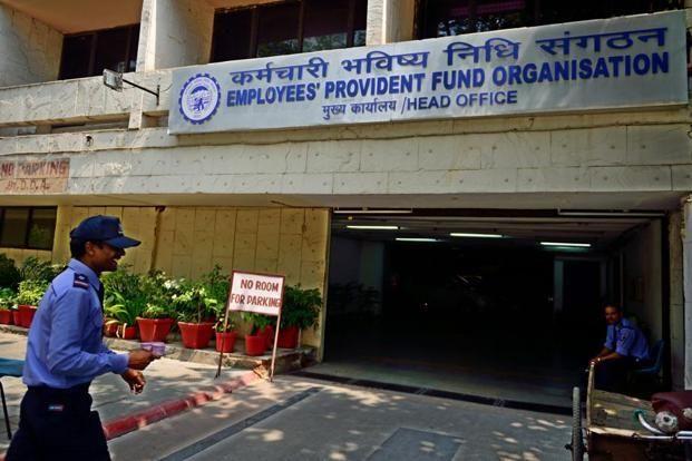 In EPFO's 11776 account in Nagpur, 'In Operative'   नागपूर क्षेत्रात ईपीएफचे ११७७६ खाते 'इन ऑपरेटीव्ह'