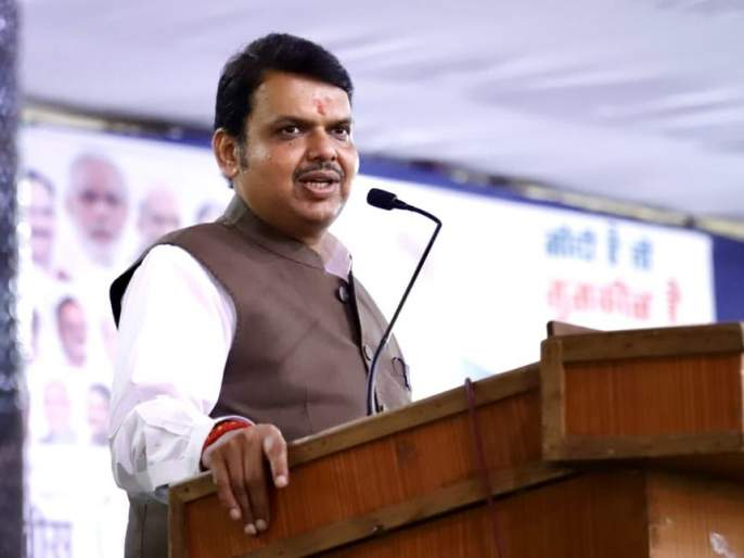 Former Chief Minister Devendra Fadnavis will be investigated in Bhima-Koregaon case?   माजी मुख्यमंत्री देवेंद्र फडणवीस यांची कोरेगाव-भीमा प्रकरणी चौकशी होणार?