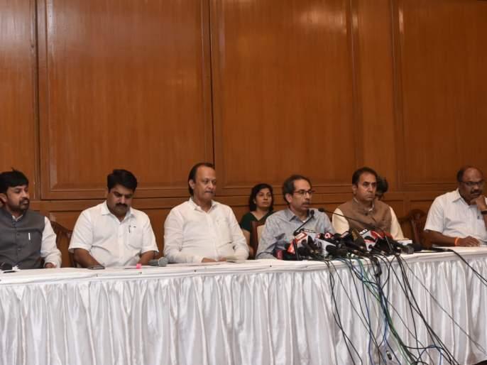 'Congress Minister not present in CM Uddhav Thackeray's press conference   मुख्यमंत्री उद्धव ठाकरेंच्या पत्रकार परिषदेला काँग्रेसच्या महत्त्वाच्या मंत्र्यांची दांडी