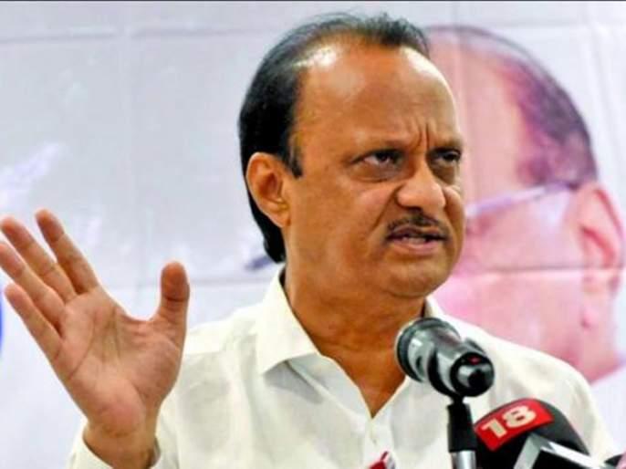 Take action against Ajit Pawar for his role against the party: Mohite Patil | पक्षविरोधी निर्णय घेणाऱ्या अजित पवारांवर कारवाई करा : मोहिते पाटील