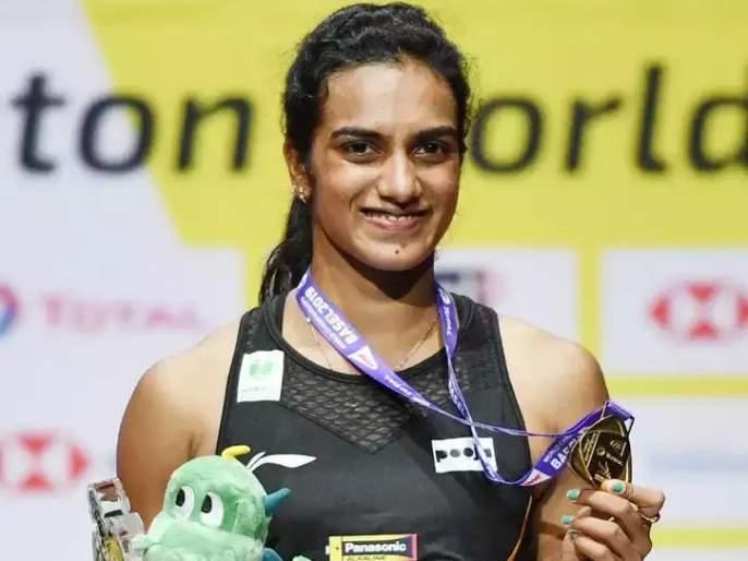 India's 'golden girl' Sindhu!   भारताची 'सुवर्णकन्या' सिंधू!
