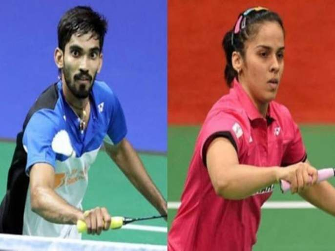 Saina loses in second round, Srikanth withdraws   सायना दुसऱ्या फेरीत पराभूत, श्रीकांतची माघार