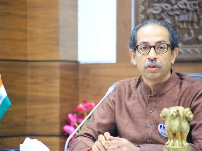 NABARD should provide more funds to underdeveloped parts of the state; Chief Minister Uddhav Thackeray's appeal | राज्यातील अविकसित भागांना 'नाबार्ड'ने अधिक निधी द्यावा;मुख्यमंत्री उद्धव ठाकरेंचेआवाहन
