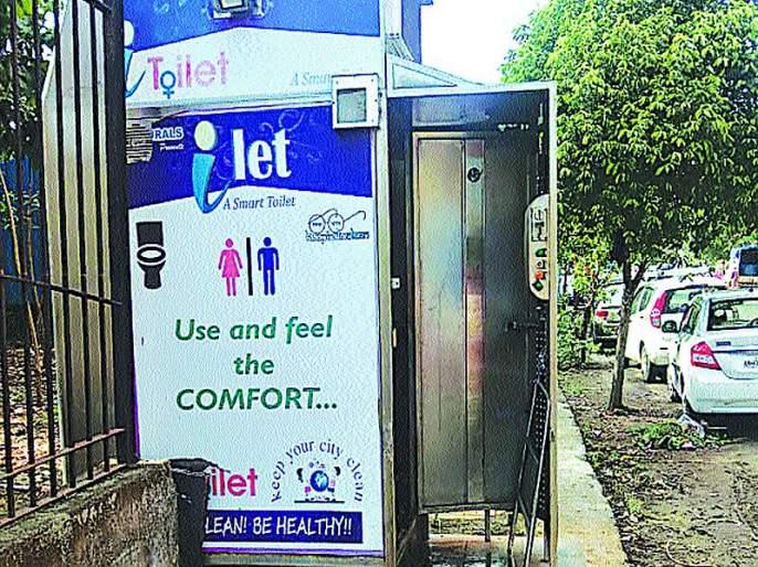 9 lakhs was spent on e-toilets in waste money | ११ ई-टॉयलेटसाठी केलेला ९० लाखांचा खर्च वाया