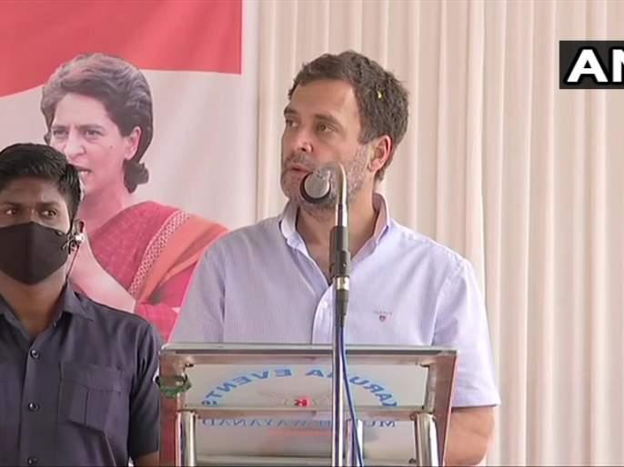 Hum do hamare do ... Rahul Gandhi's target on Modi government from Adani-Ambani | हम दो हमारे दो... शेतकरी आंदोलनावरुन राहुल गांधींचा मोदी सरकारवर निशाणा