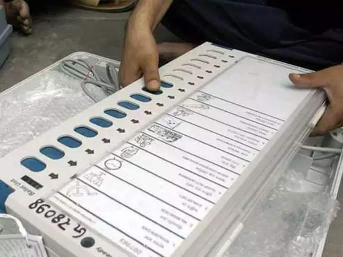 maharashtra assembly election voting will take place on EVM says Chief Election Commissioner | मतपत्रिका इतिहासजमा, मतदान ईव्हीएमवरच होणार; निवडणूक आयोगाची माहिती