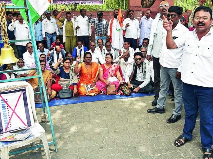 EVM deletion, save the country: Bell alarmed agitation of Wanchi Bhujan Aghadi | ईव्हीएम हटाव, देश बचाव :वंचित बहुजन आघाडीचा घंटानाद