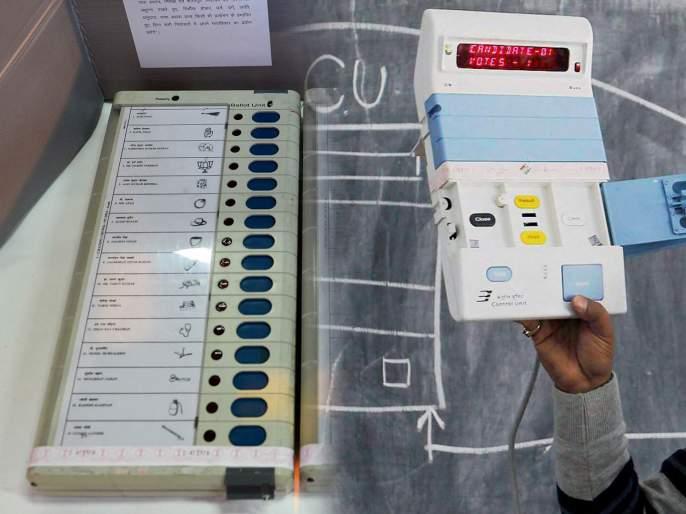 voting again on april 25 at agra booth no 455, 140 votes were deleted | अधिकाऱ्याने दाबले चुकीचे बटन, 140 मते डिलीट, पुन्हा होणार मतदान