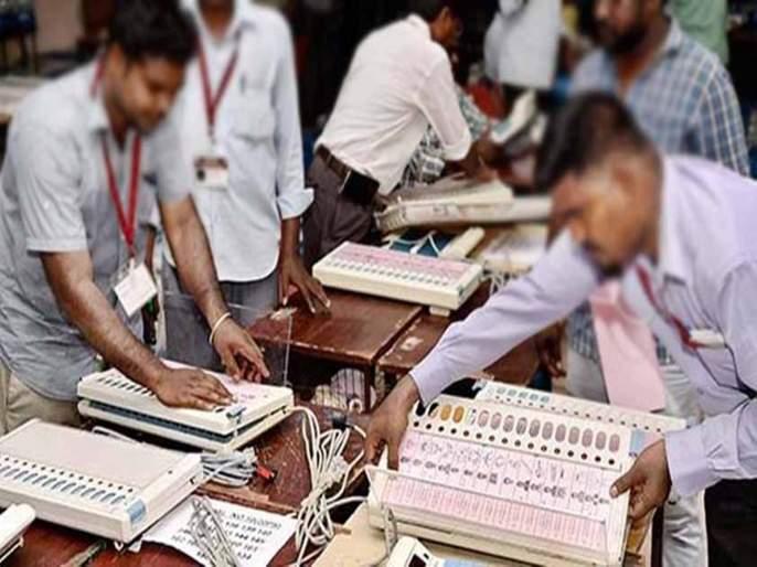 lok sabha election 2019 EVM seal opened polling Election Officer | मतदान सुरू होण्यापूर्वीच ईव्हीएमचे सील उघडले ; निवडणूक अधिकाऱ्यावर कारवाई