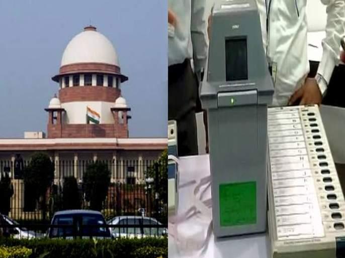 Lok Sabha Election 2019 : Variations in Lok Sabha election results and voting statistics, cases in Supreme Court | लोकसभानिवडणुकीतील निकाल आणि मतदानाच्या आकडेवारीत तफावत, प्रकरण सुप्रीम कोर्टात