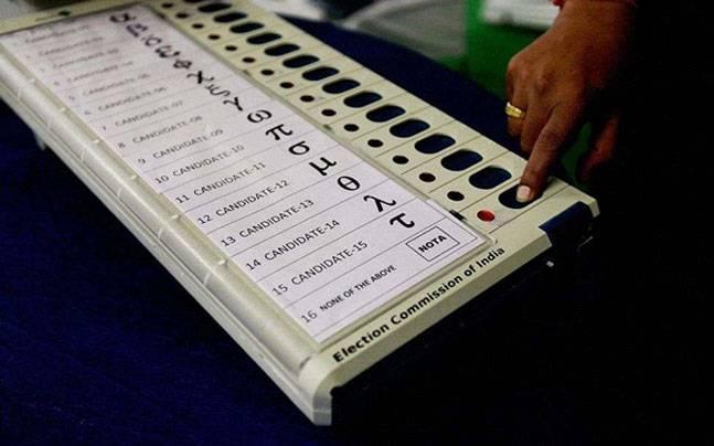 46 thousand 153 votes will be counted in each round   ४६ हजार १५३ मतांची होणार प्रत्येक फेरीत मोजणी