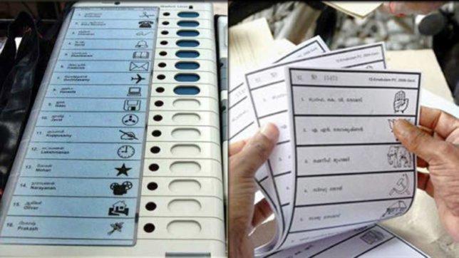 Complaint against Vikramgarh Election Officer | विक्रमगड निवडणूक निर्णय अधिकाऱ्याविरोधात तक्रार