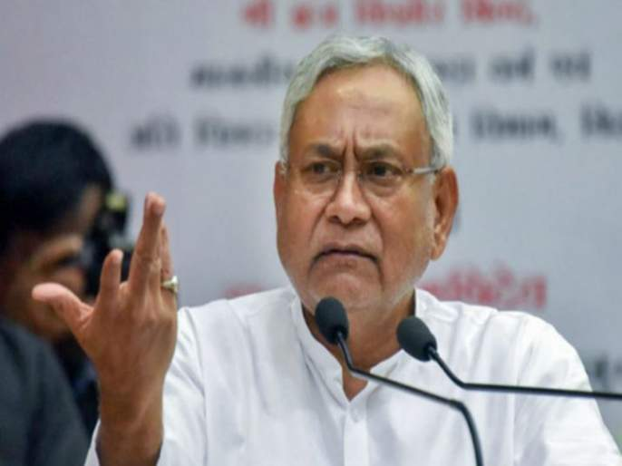 There is no question OF NRC implimentation in Bihar; CAA to be discussed: Nitish Kumar | बिहारमध्ये 'एनआरसी'चा प्रश्नच नाही; 'सीएए'वर चर्चा व्हावी : नितीश कुमार