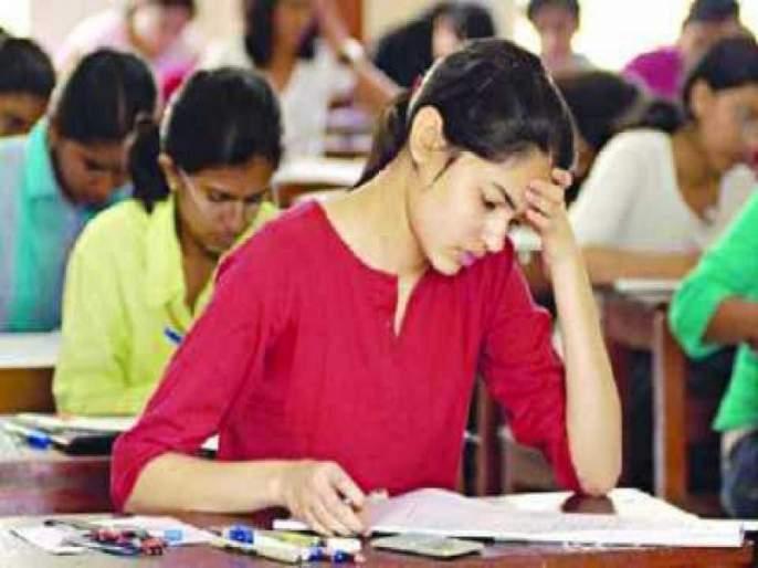 Raises confusion of final year students due to UGC's letter | यूजीसीच्या पत्रामुळे संभ्रम वाढला; अंतिम वर्षाच्या विद्यार्थ्यांवर परीक्षेची टांगती तलवार