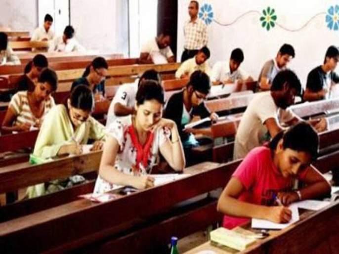 On the postponement of Class X and XII examinations, the Chief Minister has instructed to conduct the examinations by the end of May | SSC, HSC Exams : दहावी, बारावीच्या परीक्षा लांबणीवर, मेअखेरीस परीक्षा घेण्याची मुख्यमंत्र्यांची सूचना