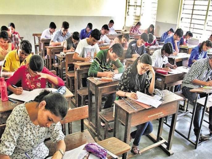 degrees wont be-recognised if no exams held ugc tells supreme court   परीक्षा होऊ दिल्या नाहीत तर पदवीही मिळणार नाही; यूजीसीची कडक भूमिका