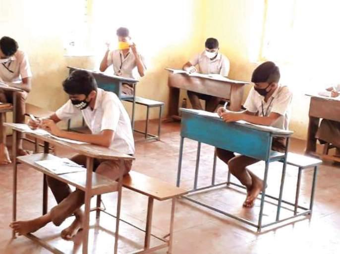 CoronaVirus Lockdown: Goa Board of Education's 10th exam in Sindhudurg | CoronaVirus Lockdown : गोवा शिक्षण मंडळाची दहावीची परीक्षा सिंधुदुर्गात